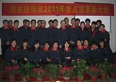 ���物流2011年�K��Y大��成功�e�k