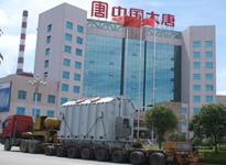 湖南衡阳至湘潭电厂电力大件运输――变压器运输