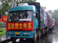 株洲南车电站设备运输