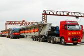 长沙物流公司:大型桥梁运输