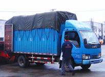【制药企业】长沙市国药控股――药品运输