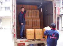 【制药企业】长沙市方盛制药公司――药品运输