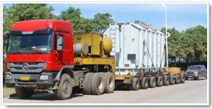 衡阳物流公司、货运公司运输案例
