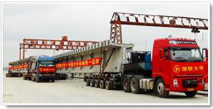 湖南物流公司、货运公司运输案例