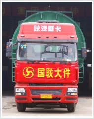 超宽机械设备运输