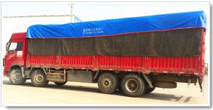 长沙至重庆专线运输
