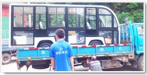 湖南第三方物流电动车运输