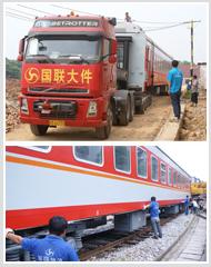 火车车厢运输