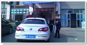 湖南长沙至北京私家车托运