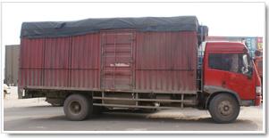 湖南零担物流运输