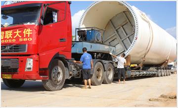 湖南风电设备运输公司