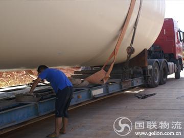 湖南电力设备运输——风电塔筒运输
