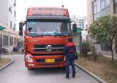 2014年2月 湖南金狮贵宾会公司 为目标而奋斗