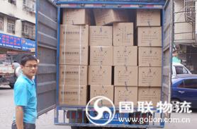 【制药企业】浏阳生物医药园制药公司――药品运输