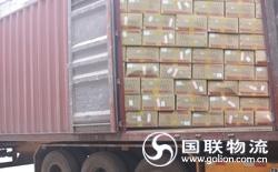 长沙物流公司国联物流 药品配送