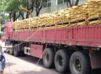 长沙到海宁整车物流 国联物流  材料运输