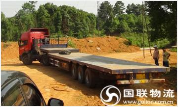 长沙设备运输公司――沥青搅拌站设备搬迁-运输车辆
