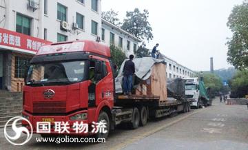 国联整车运输 货物盖篷布图