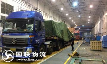 长沙货运公司 国联物流 装车完毕