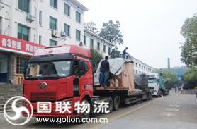 国联物流--密炼机设备整车运输