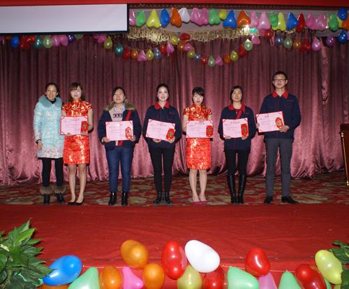 湖南物流公司国联物流 2014年度优秀员工