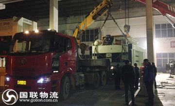 湖南大型设备运输 国联物流
