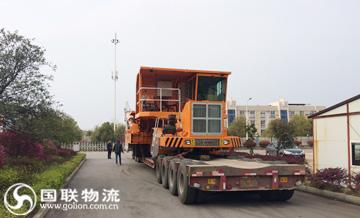 机械设备运输 国联物流