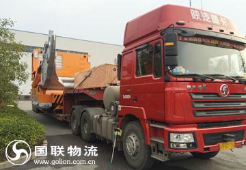 宁乡至上海机械设备运输 国联物流