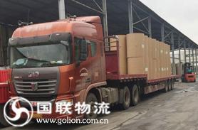 国联物流――晨鸣纸业专业纸品运输项目