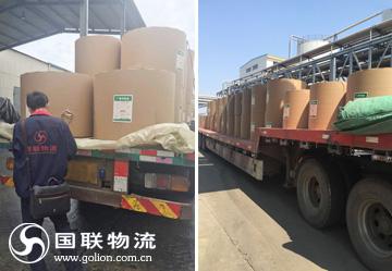湖南物流公司 国联物流 卷纸运输