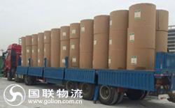 国联物流 第二批装货完成图