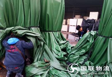 国联物流 卷纸运输