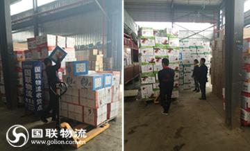 长沙食品运输 国联物流