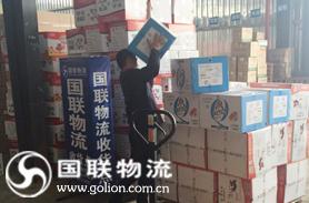 长沙某食品销售公司食品物流――麻辣食品运输