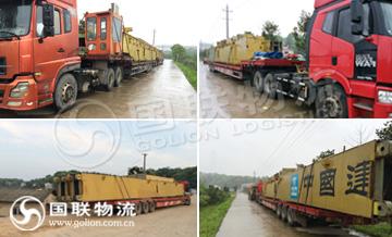 中建五局设备运输 国联物流