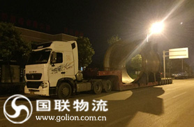 长沙大件物流 国联炉筒运输