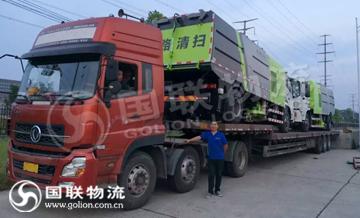 中联重科环卫车运输 国联第一车装车完成