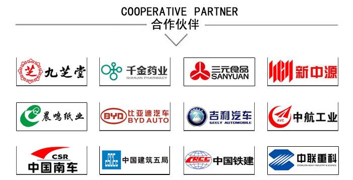 长沙物流公司 国联物流 合作客户