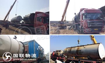 国联物流湘潭沥青搬迁货物吊装场景