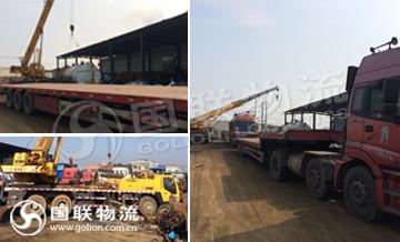 国联物流湘潭沥青搬迁运输车辆剪影