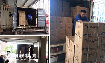 湖南某药业股份有限公司――药品运输