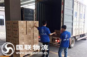 【制药企业】湖南某药业股份有限公司药品运输