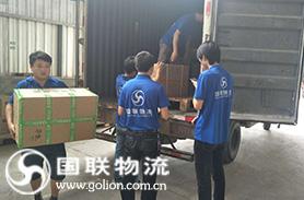 长沙第三方物流公司国联物流―湖南某医药有限公司药品运输