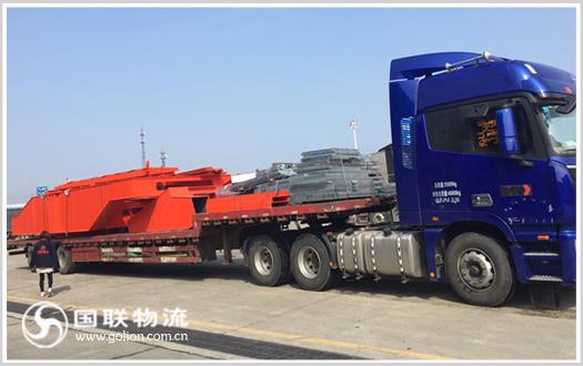长沙专线运输  国联物流