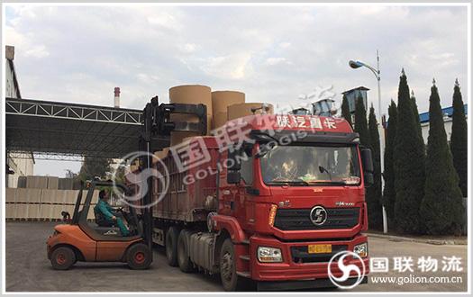 长沙纸品运输  国联物流