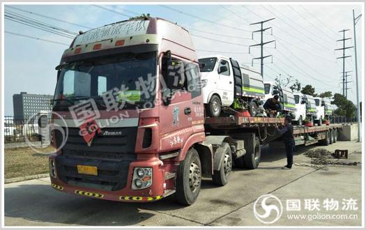 长沙环卫车运输  国联物流