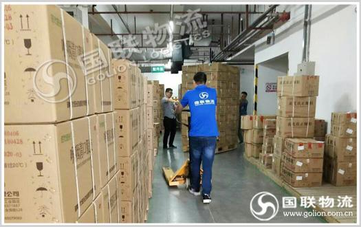 长沙药品运输  国联物流