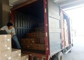 长沙药品运输 国联物流 满足客户一切需求