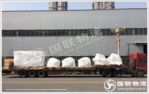 厂房设备搬迁  国联物流