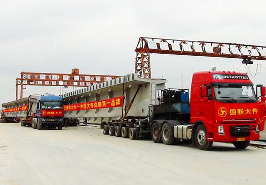 湖南长沙建筑工程物流――大型桥梁运输